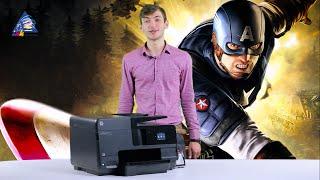 HP Officejet Pro 8610 - обзор и испытание комиксом