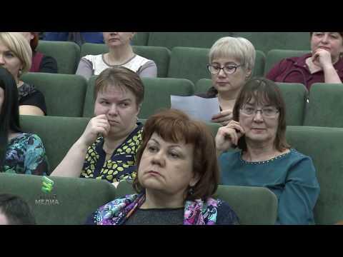 Обучение общественных наблюдателей МФЦ 14 марта