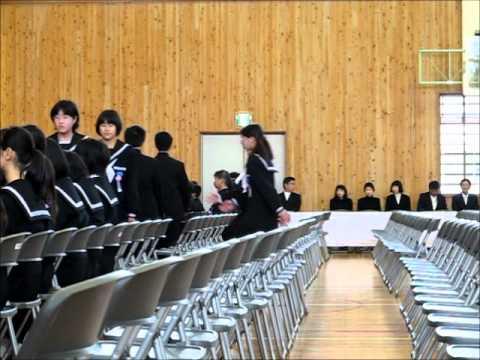 宇和中学校入学式2012 新入生入...