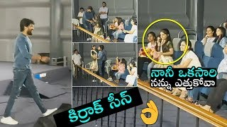 Nani Lovely Moment With Baby | Gang Leader | Daily Culture