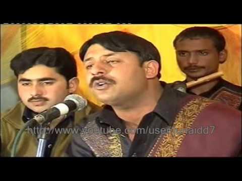 Hindko Mahiyeh latest from Attock with Mehrban Khan Mani