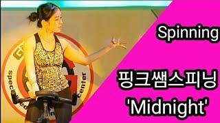 [핑크쌤 스피닝] 비스트Beast -  미드나잇Midnight. Kpop .Diet.Spinning. Wor…