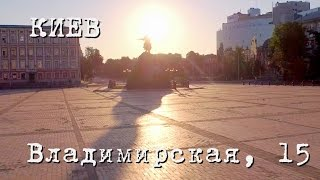 Владимирская,15. Фрагмент сериала. #КіноКраїна