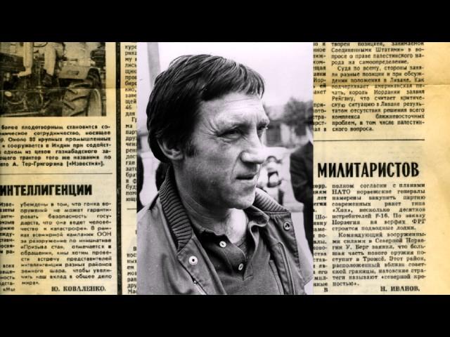 Владимир Высоцкий - Глава 17