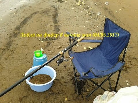 Видео О Рыбалке - regulationsido