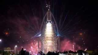 3D MAPPING THE BURJ HOTEL - DUBAI / AMAZING VIDEO PROJECTION AND FIREWORKS MADE BY RUGGIERI