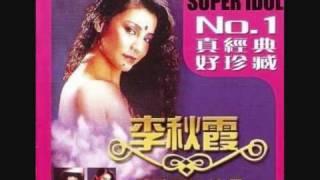 Download Video 李秋霞 - 印度神油 (PG) MP3 3GP MP4