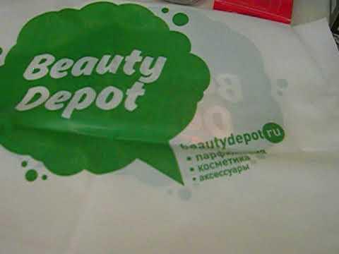 Большой заказ с интернет магазина Бьютидепо.Распаковка посылки с парфюмерией и косметикой.