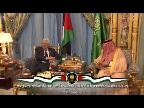 President Abbas meets Deputy Crown Prince of the Kingdom of Saudi Arabia Emir Mohammad bin Salman bi