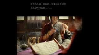 【盜墓筆記】致盜墓結局-拉薩亂雪 by河圖