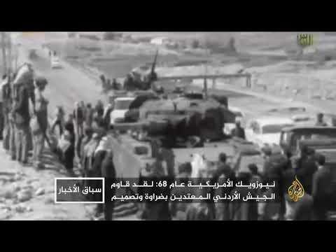 معركة الكرامة.. ملحمة فخر حطمت أسطورة الجيش الإسرائيلي  - نشر قبل 12 دقيقة