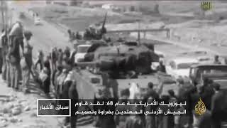 معركة الكرامة.. ملحمة فخر حطمت أسطورة الجيش الإسرائيلي