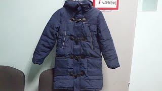 СИЯНИЕ АВАНГАРДА...Куртка на мальчика ВСЕГО от 2999 рублей...КАЧЕСТВО СУПЕР!!! фаберлик(Бесплатная регистрация в Фаберлик по ссылке: https://faberlic.com/register?sponsor=52618 или на сайте http://821854.shop.faberlic.com/ ______..., 2016-09-30T15:00:01.000Z)