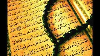 Soudais عبد الرحمن السديس Surat 03 Al-Imran / آل عمران