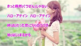ハローアゲイン/岩波理恵  カラオケ 岩波理恵 検索動画 12