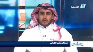أصدقاء الإخبارية - عبدالرحمن القرني
