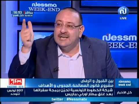 عبد العزيز القطي: في قانون المصالحة مافماش سماح بدون عقاب