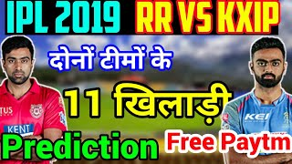 IPL 2019: Match 4 RR Vs KXIP, Preview Playing11 Prediction.