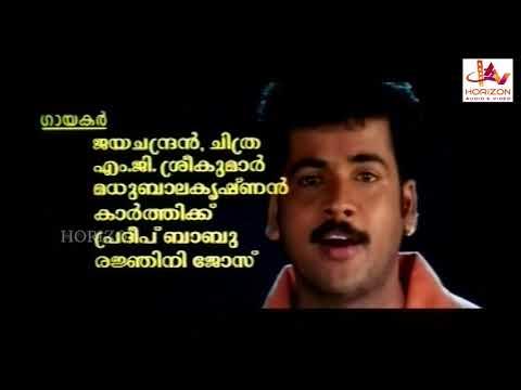 Malayalam Super Hit Action Full Movie 2018 HD| Malayalam   Online New Releases Manjupeyyum Munpe