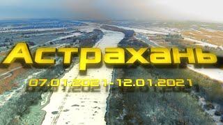Рыбалка в Астрахани 2021 Огромные стаи Сазана и карася
