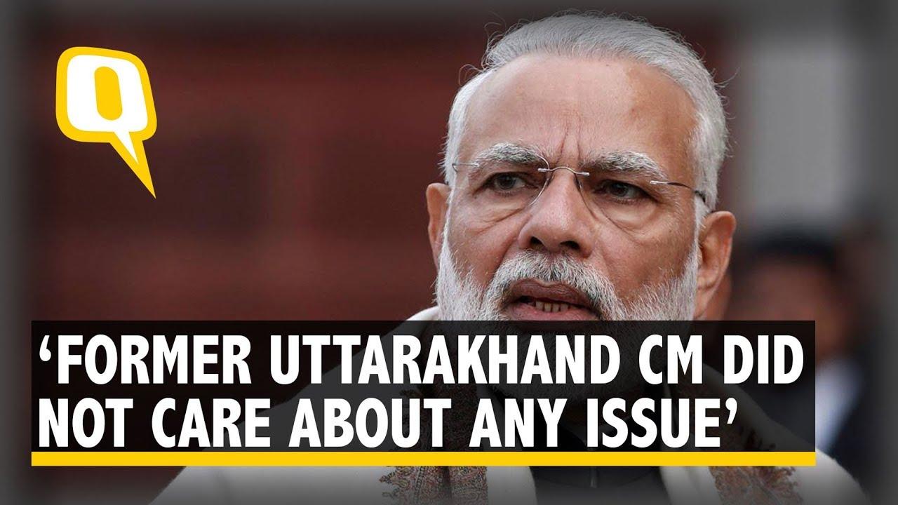 2019 Elections: PM Modi Addresses Rally in Rudrapur, Uttarakhand