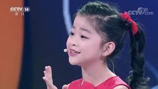 [音乐快递]《妈妈的愿望》 演唱:戴新恬|CCTV少儿