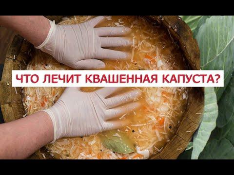 Квашеная капуста - калорийность и свойства. Польза и вред