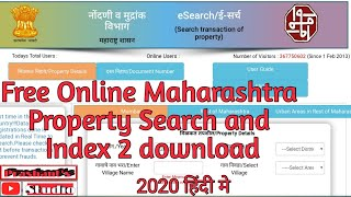 IGR Maharashtra Free online search and download Index 2 of property in Hindi
