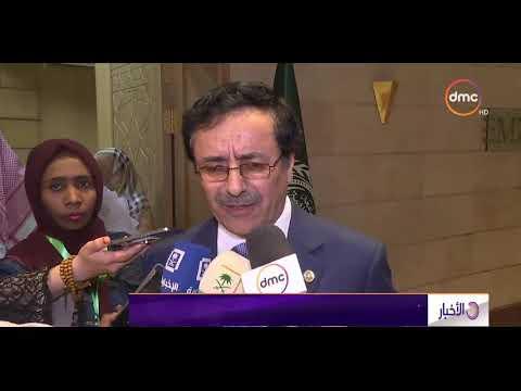 الأخبار - المنظمة العربية للتنمية الإدارية تعقد اجتماعها الوزاري في القاهرة بمشاركة مصرية