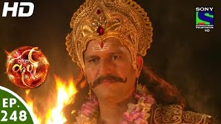 Suryaputra Karn - सूर्यपुत्र कर्ण - Episode 248 - 21st May, 2016