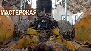 Ремонтно-тракторна майстерня в СФГ Колесниковых