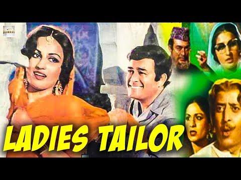 Ladies Tailor (1981) | Hindi Comedy Film |  Sanjeev Kumar, Reena Roy, Amjad Khan