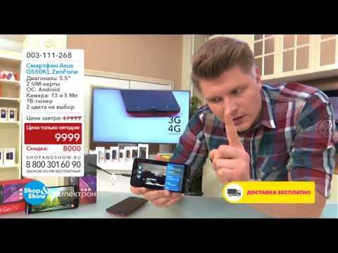 Смартфон Asus G550KL ZenFone Go TV