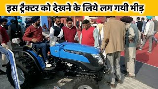 Sonalika Solis 26 International Mini Tractor 4WD Specifications Price Full Information
