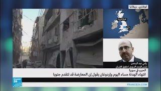 الجيش السوري يعلن انتهاء سريان الهدنة بموجب الاتفاق الروسي الأمريكي