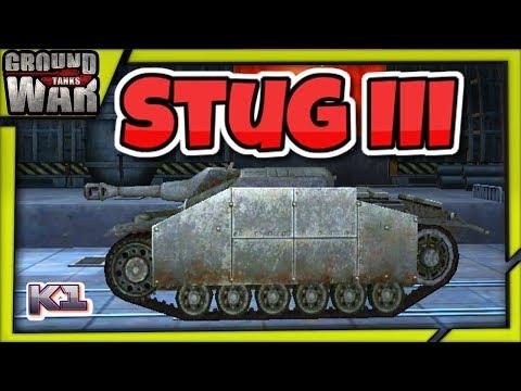 Ground War: Tanks. StuG III. ПТ 5 уровня. Идем к Brummbär
