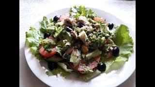 თინუსის სალათი Салат с тунцом / Простой рецепт  вкусного салата