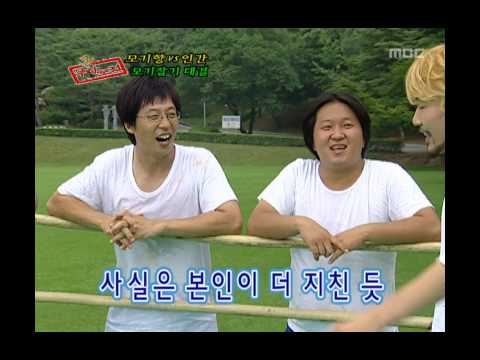 Saturday, Infinite Challenge #03, 무모한 도전, 20050730