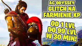 GLITCH NA FARMIENIE XP W ASSASSIN'S CREED ODYSSEY! PC, PS4, XBO