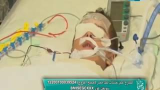 صبايا الخير |  ريهام سعيد من داخل العناية المركزة وسط أولادها ترسل رسالة لجمهورها..