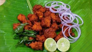 Crisp and Juicy Chicken 65.!!|| Chicken 65 Recipe