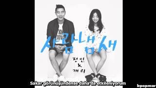 Repeat youtube video Gary&Jung In- 사람냄새 (Your Scent) [Turkish Sub-/Türkçe Altyazılı]