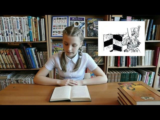 Изображение предпросмотра прочтения – ИринаПрохорова читает произведение «Человек на часах» Н.С.Лескова