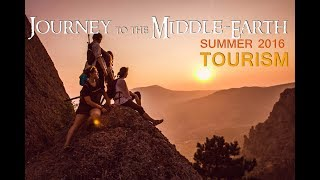 Journey to the Middle-Earth '16 ※ Tourism