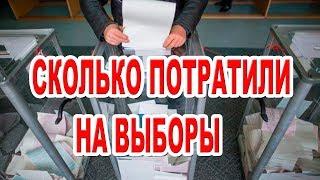 Украина выборы 2019 кто больше денег потратил на и...
