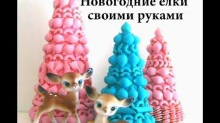 Крутая фантазия!!! Как сделать новогоднюю елку своими руками