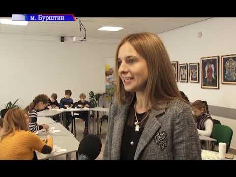 ТРК РАІ: Писанки, крашанки, драпанки. У Бурштині відкрилась Школа писанкарства