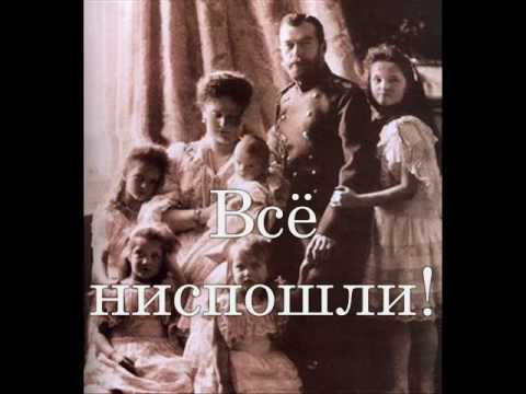 Боже, Царя храни! (God Save the Tsar!) with lyrics текст