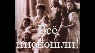 Боже Царя храни God Save The Tsar With Lyrics текст