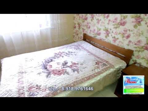 Продается дом в Армавире |Гоухом.рф